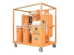 lubricating oil purifier machine
